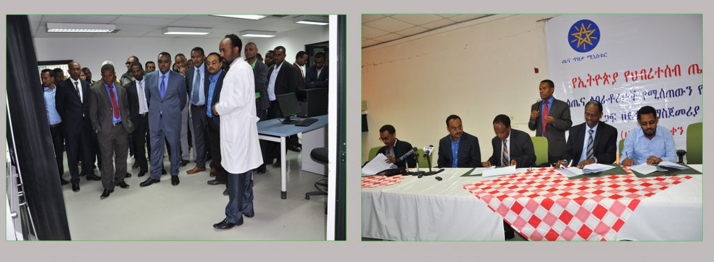 National Backup Laboratory Services launched officially