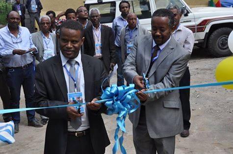 Ethiopian Dracunculiasis Secretariat Office Inaugurated