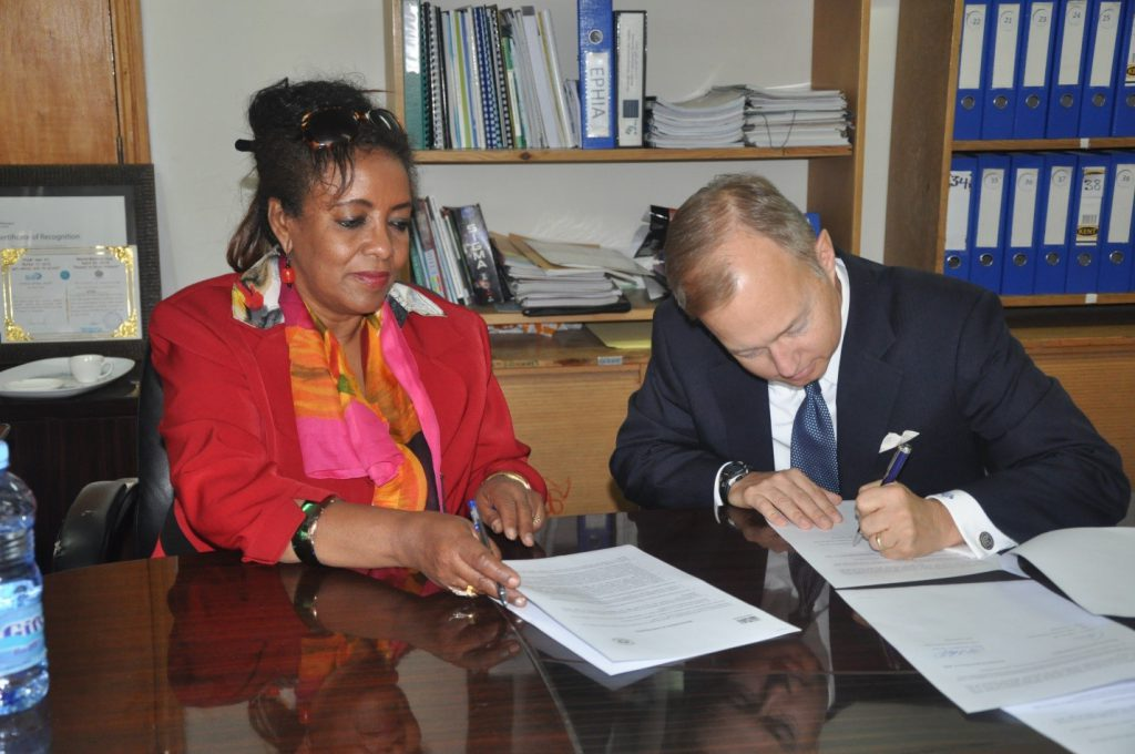 EPHI Signed MoU with DAI
