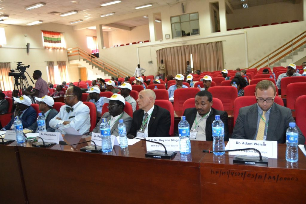 EPHI Carried Out the 23rd Guinea Worm Annual Review Meeting