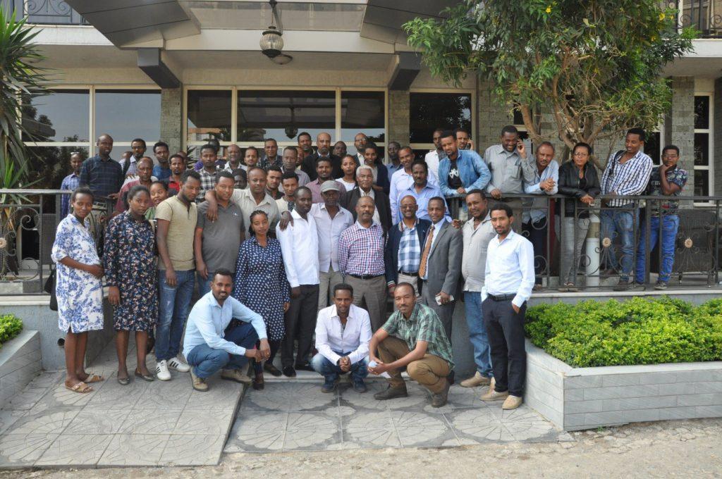 Orientation & Operational Training on Sentinel Site Surveillance for Malaria in Ethiopia is Underway